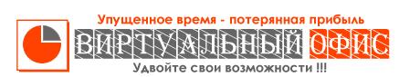 петербург продвижение сайта
